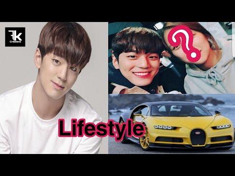 Kim Min Kyu Lifestyle | Age | Girlfriend | Net Worth | Biography | Facts | Perfume | FK Creation