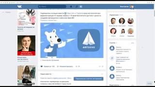видео Как настроить группу ВКонтакте