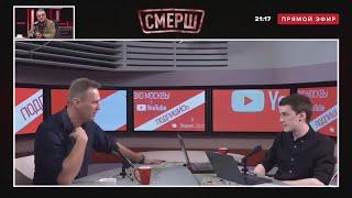 Навальный,Жуков, ЛИБЕРАЛЬНЫЕ СМИ! Багдасаров всех ПОРВАЛ!