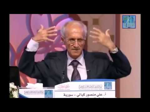 من أسباب داء السرطان  الدكتور علي منصور كيالي thumbnail