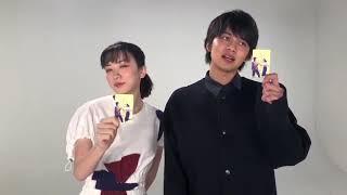 https://twitter.com/kimitsuki0315/status/1096000585088720896?s=21.