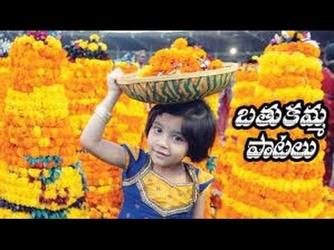 CHITHU CHITHULA BOMMA BATHUKAMMA SONGS...