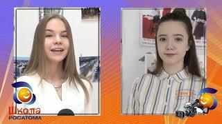 Передача Атом ТВ. 13. Муниципальные этапы мероприятий для талантливых детей. 2019