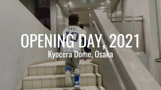 Travel Diary   JAPAN   NPB Baseball Experience   Orix Buffaloes Opening Day 2021