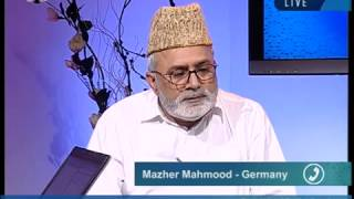 (Le Ramdahan)  Fiqahi Massail #32 - 17 Aout 2011