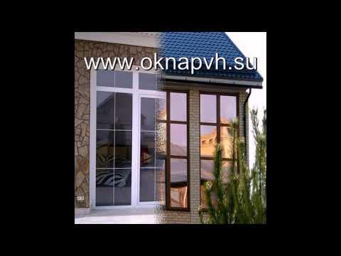 Пластиковые окна Www Oknapvh Su для коттеджа в Клину