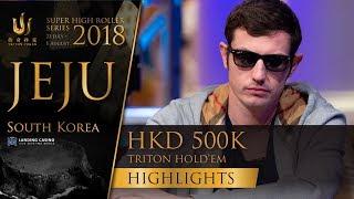 Triton Poker SHR Jeju 2018 - HKD 500k Short Deck Event Highlights