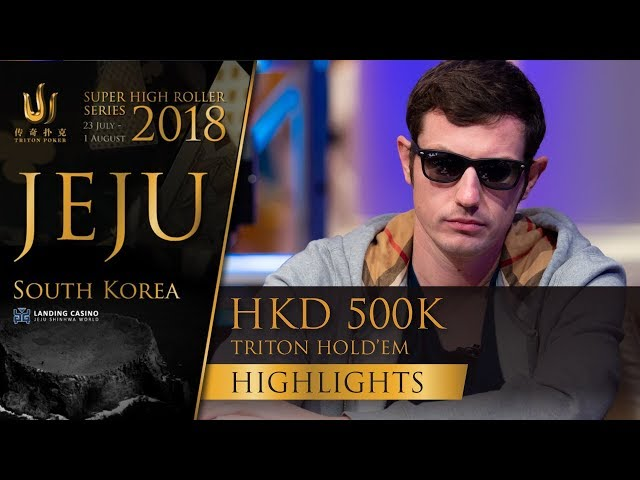 Triton Poker SHR Jeju 2018 - HKD 500k Short Deck Event Highlights