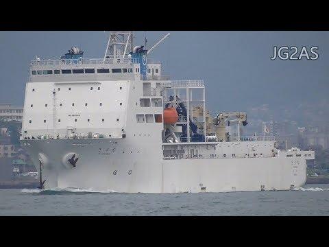 きずな ケーブル敷設船 NTT-WEマリン M/V KIZUNA Cable Layer Ship 2017-SEP