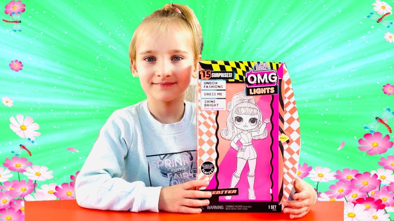 LOL SURPRISE OMG DOLL-Кукла ЛОЛ которая светится в Темноте ...