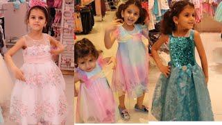 مشتريات العيد سوار وماسة | مشتريات العيد | sewar chooses a dress! | ماما تختار فستان العيد |