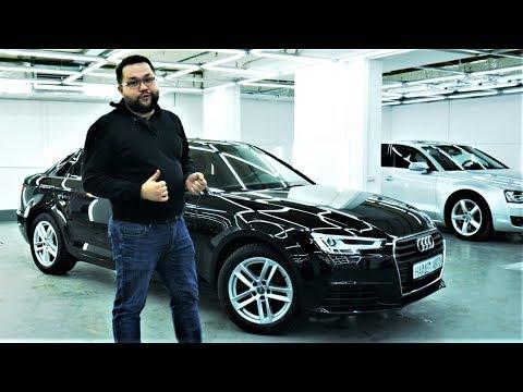 Audi A4 B9. Бояться ли 1,4? Замер разгона, обзор и тест-драйв