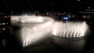Dubai Fountain Performing Sama Dubai