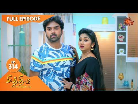 Chithi 2 - Ep 314 | 16 June 2021 | Sun TV Serial | Tamil Serial