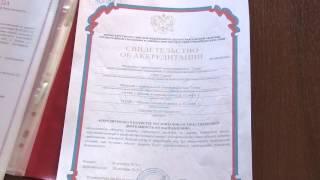 2015 08 19 - Д.Березин.  Аудит пожарной безопасности (Лобня)(http://vk.com/club41761213 - US&ViTa http://vk.com/trklobnya - ТРК
