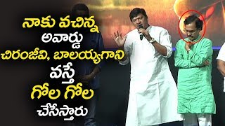 Rajendra Prasad Fires on Tollywood Top Heros | Bevars Audio Launch | Telugu Trending