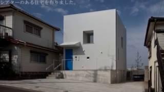 アイデア住宅ー10…地下シアターの家を加えました。