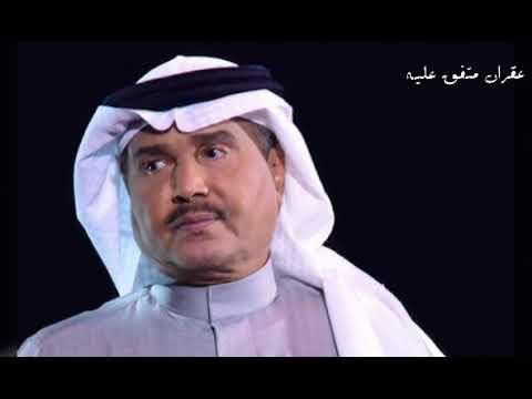 ياحبيبي ليش تهجر مغرمك محمد عبده Youtube