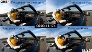 Почему сидеть за рулем правильно - это быстро