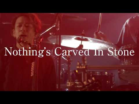 Nothing's Carved In Stone「Live on November 15th 2017 at TOYOSU PIT」trailer