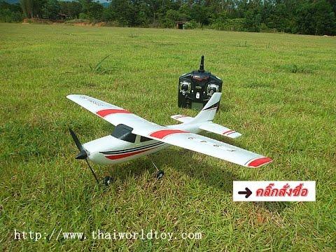 สินค้า F-949 / CESSNA 182 ที่ได้มาตรฐานการบินอย่างแท้จริง ราคา 2000 บ./โทรสั่งซื้อ 081-0046515
