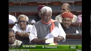 Discussion on the General Budget for 2013-14: Shri Hukmdev Narayan Yadav: 13.03.2013