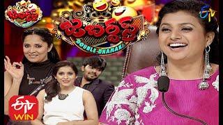 Jabardasth | Double Dhamaka Special  Episode | 24th May 2020 | Full Episode | ETV Telugu