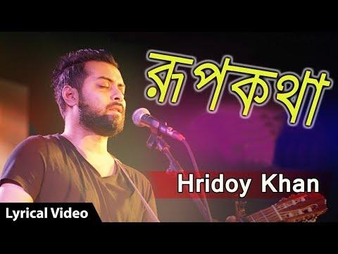 Lokkhisona    Hridoy Khan New Song 2019  Rupkotha    Lyrics Video