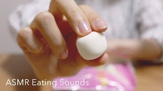 [ASMR] Marshmallows Eating Sounds / No Talking