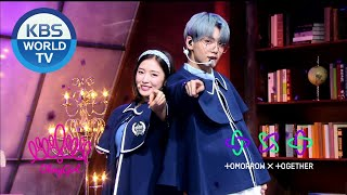 Soobin & Arin MC Stage - 9 and Three Quarters