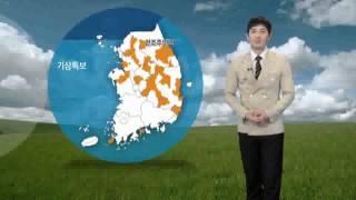 내일(일) 맑고 더워…동해안 쌀쌀 (2015-05-09) / YTN 웨더
