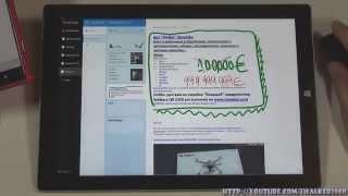 СофТы: записная книжка Microsoft OneNote - что это такое и как использовать OneNote