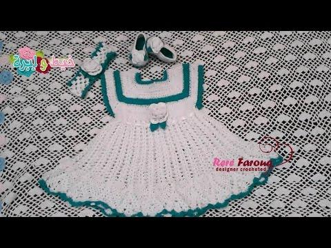 fe54b3225 كروشيه فستان بنوته عمر سنه ل 3 سنوات\خيط وابره \ Crochet Baby Dress ...