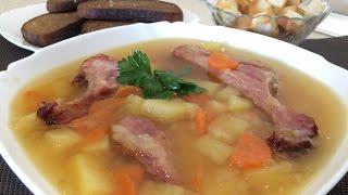 Гороховый суп. Рецепт быстрого приготовления! Очень вкусный! (soup)