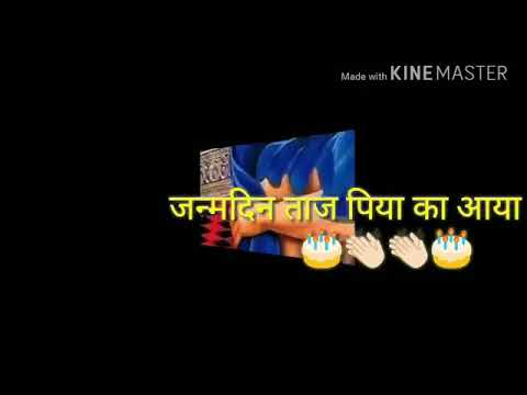 Happy birthday Day Taj Baba