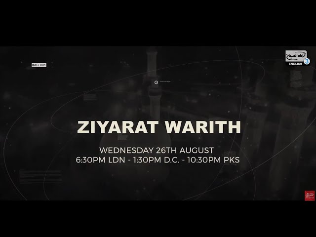 Ziyarat Warith (Documentary) – Promo | Wednesday 26th August 6:30PM LDN and 1:30 PM DC
