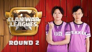 Clan War Leagues Season 3 Round 2 Clash of Clans Clan War Attacks