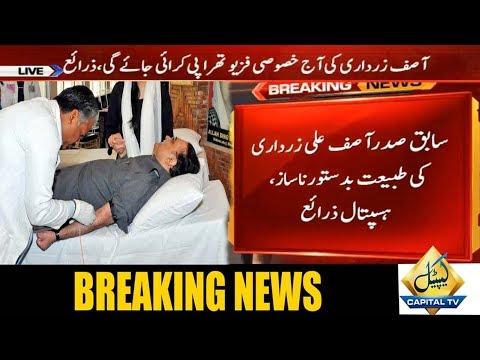 Former President Asif Ali Zardari's health continues deteriorating: Hospital sources thumbnail