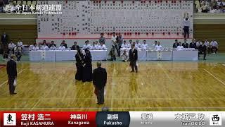 K.KASAMURA K-eKK I.OKIDO - 63rd All Japan TOZAI-TAIKO KENDO TAKAI - MEN 34