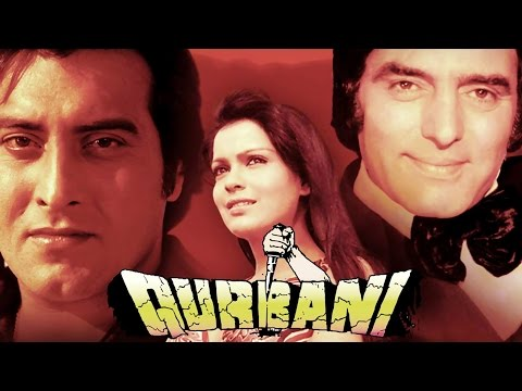 Qurbani Full Hindi Movie (1980) | Old...