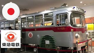 東急電鉄 電車とバスの博物館 日野RB10 路線バス Hino Blue Ribbon  (05138)