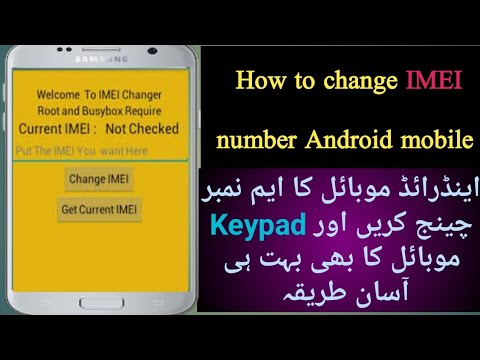How To Change IMEI Number Of Mobile Phone