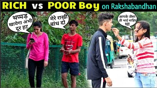 Rich vs Poor Boy on Raksha Bandhan !! social Experiment !! heart touching ! 3 jokers