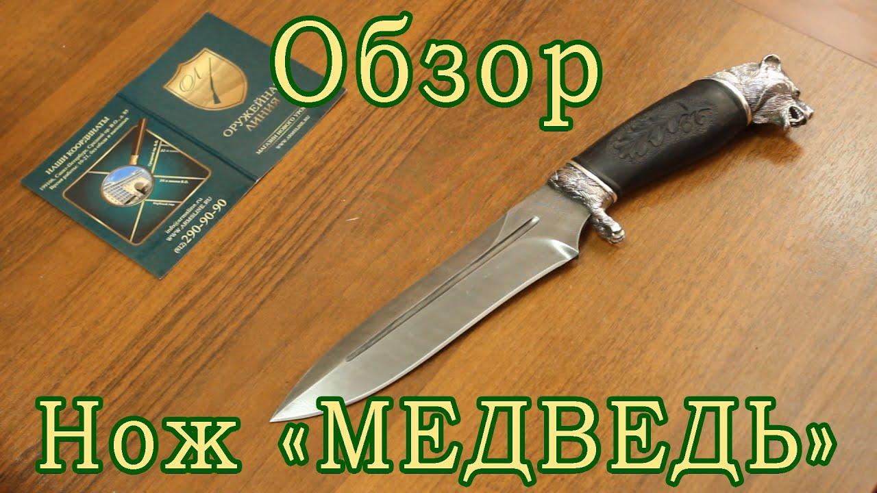 PITHON. Эксклюзивный охотничий нож. Damascus steel knife. - YouTube
