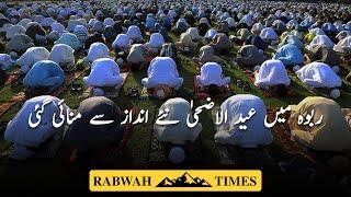 Rabwah me Eid al Adha per khasosi report