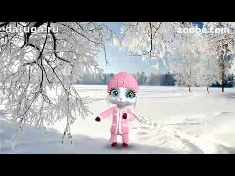 Прикольные поздравления с днем рождения в феврале! Красивые видео пожелания - Видео приколы ржачные до слез