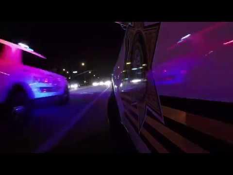 Emergency Vehicles: Code 3