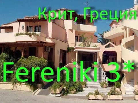 Kreta Hotel Scaleta Beach Bewertung