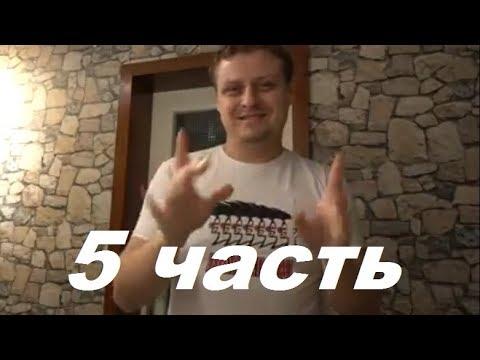 Шахта Глухих 5