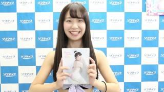 グラビアアイドルの葉山夏恋さんのファーストDVD「Angel Smile 15歳・JC...